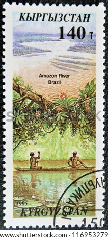 KYRGYZSTAN - CIRCA 1995: A stamp printed in Kyrgyzstan shows amazon river, Brazil, circa 1995 - stock photo