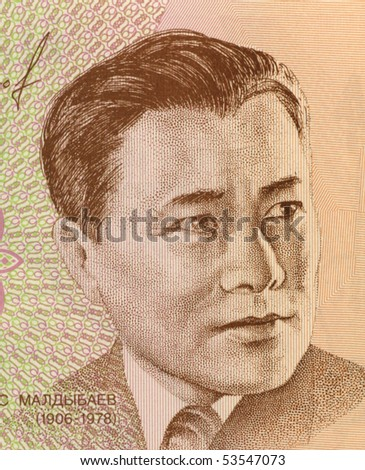 KYRGYZSTAN - CIRCA 1994: Abdylas Maldybaev (1906-1978) on 1 Som 1994 Banknote from Kyrgyzstan. Kyrgyz composer, actor and operatic tenor singer.