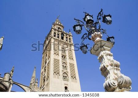 La Giralda,Sevilla, Spain - stock photo