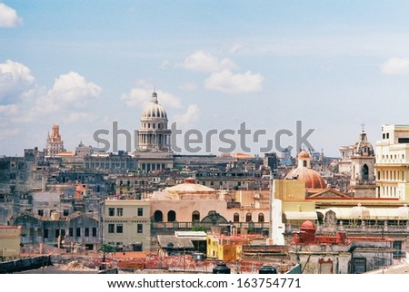 La Havana de Cuba - stock photo