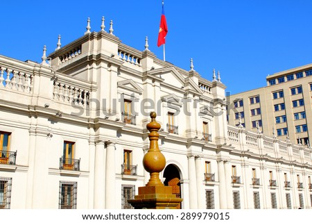 La Moneda Palace in Downtown Santiago de Chile. - stock photo