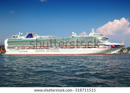 LA SPEZIA, ITALY - AUGUST 08, 2015: Cruise Azura liner in the port of La Spezia town, Liguria province, Italy. The Azura is the Cruises ship.