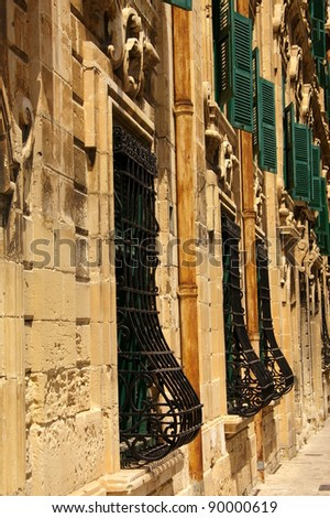 La Valetta, Malta - stock photo