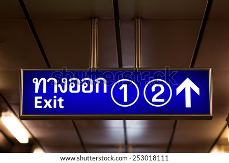 label exit - stock photo