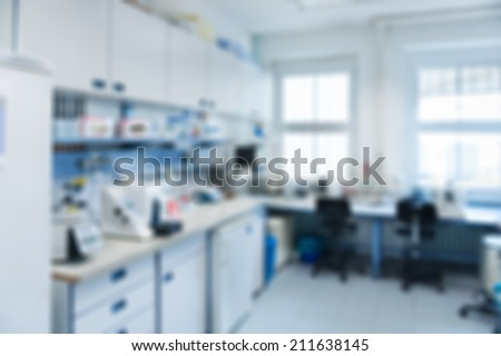 Laboratory interior out of focus, template for a poster, webpage or leaflet - stock photo