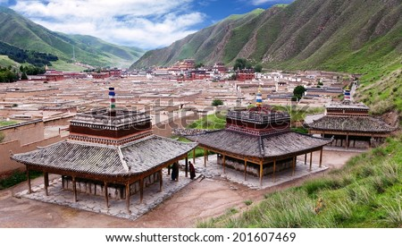 Labrang Monastery - Xiahe, Gannan, Gansu - china - stock photo