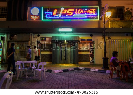 Nightclub Entrance Stock Images Royalty Free Images