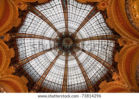 Lafayette ceiling sphere - stock photo