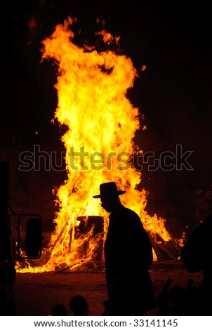 Lag Ba'Omer - Traditional bonfires on Jewish Holiday