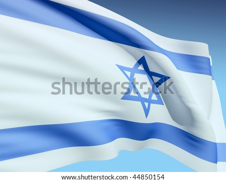 lag of Israel - stock photo