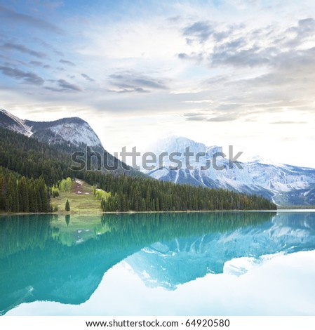 lake in Canada - stock photo