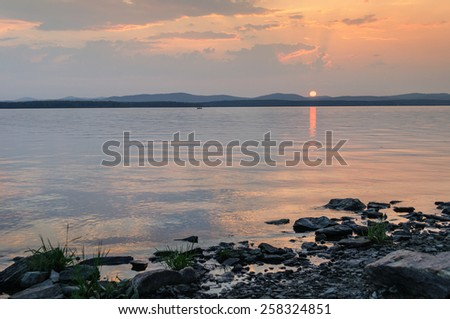 Lake Irtyash in Southern Urals, Russia - stock photo
