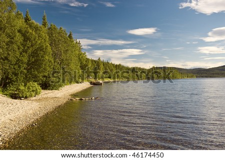 Lake Majavatn in Norway - stock photo