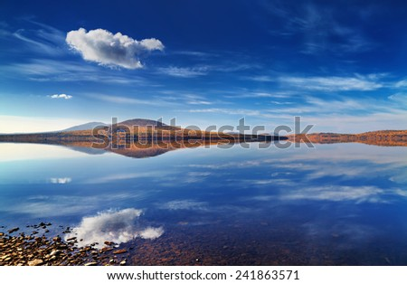Lake Zuratkul in Ural Mountains, Russia - stock photo