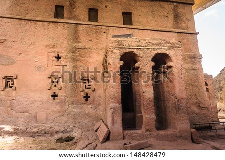 Lalibela monolitic church, Ethiopia, Africa - stock photo