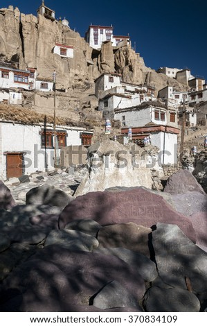 Lamayuru is one of the largest and oldest Tibetan Buddhist monasteries in Ladakh, Leh district, India. - stock photo