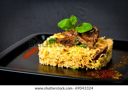 Lamb Biryani - stock photo