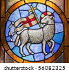 Lamb with Cross Stained Glass Duomo Basilica Cathedral, Church Florence Italy - stock photo