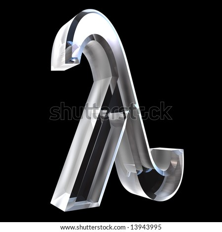 Lambda symbol in glass (3d) - stock photo