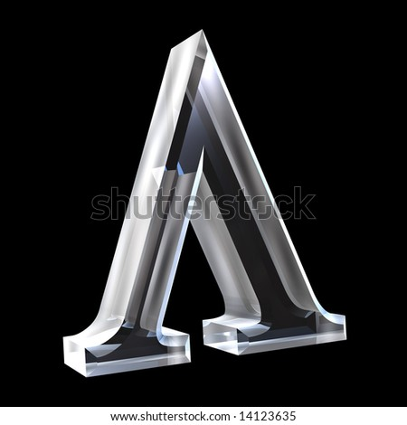 Lambda symbol in glass (3d) - stock photo