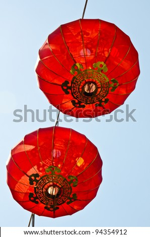 lamp for chinese new year - stock photo