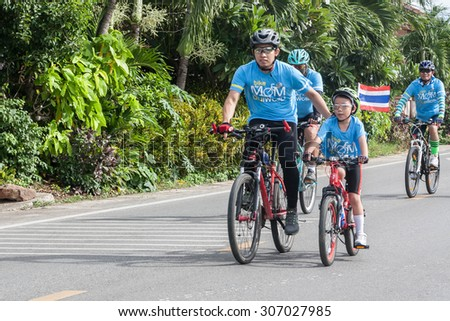 "Lamphun,Thailand - August 16, 2015 : Event ""Bike for mom"" from Thailand, event respected to Queen Sirikit and thailand's cyclists record for world's biggest bike ride goes into guinness book"