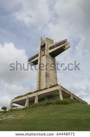 Landmark Cross at Ponce Puerto Rico