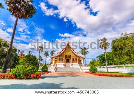 Landmark of Luang Prabang city in Laos (The Royal Palace Museum)