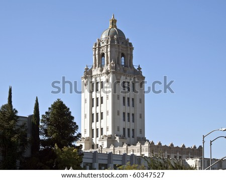 Landmark tower of Beverly Hill's historic city hall building. - stock photo