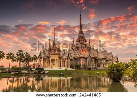 Landmark wat thai, sunset in temple at Wat None Kum in Nakhon Ratchasima province Thailand - stock photo