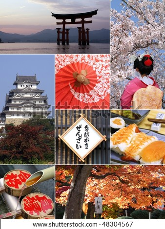 Landmarks and Collage of Japan