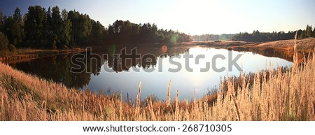 landscape Forest Indian Summer vacation - stock photo