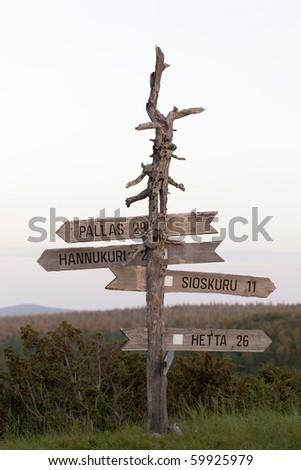 Landscape in Pallas-Hetta mountain region in Lapland, Northern Finland. - stock photo