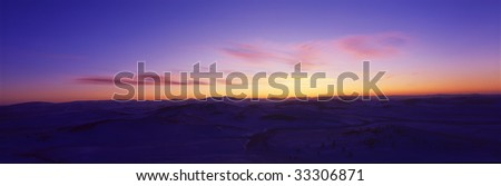 landscape in the north of china - stock photo