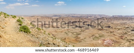 Landscape Makhtesh Gadol or Large Crater, nature reserve in Negev desert, view from Mt. Avnon, Israel