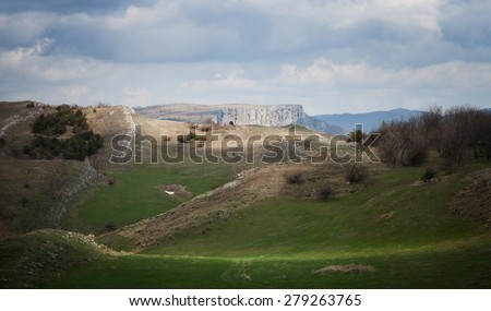 Landscape. Mountains under the blue sky with clouds - stock photo