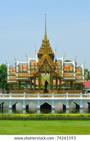 Landscape of Bang pa-in palace - stock photo