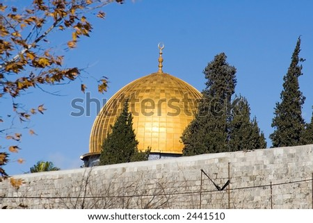 Landscape of Jerusalem, Israel with the golden dome mosque - stock photo