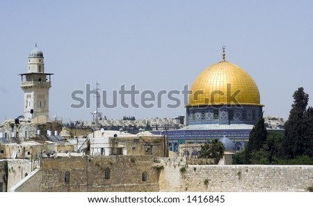 Landscape of jerusalem - the western wall on bottom, and golden dome - stock photo