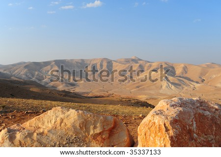 Landscape Of Judea Mountains Near Dead Sea. Sunset