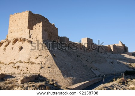 Landscape of Karak Castle on the King Road, Jordan - stock photo