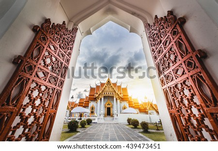 Landscape of Marble Temple in Bangkok, Thailand, South East Asia. Perspective Adjusted and edges are blurry.  Marble Temple is one of the landmarks in Bangkok where attracts many tourists to come see - stock photo