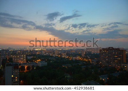 Landscape of Moscow city at night. Beautiful sunset in the capital of Russia. Moscow, Russian Federation.