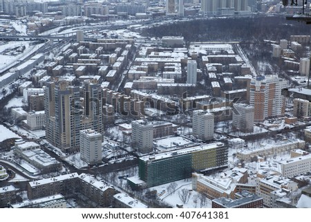 Landscape of Moscow from a height