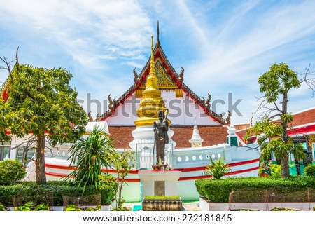 Landscape of Pamok temple, Thailand - stock photo