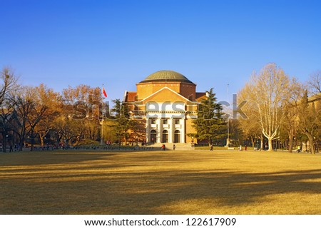Landscape of Tsinghua University Campus in winter, China, which ranked the No.1 in China College ranking and with a history of over 100 years - stock photo