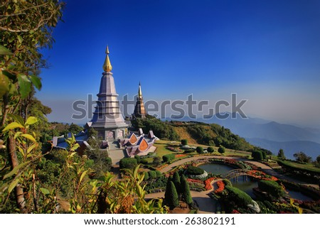 Landscape of two pagoda (noppha methanidon-noppha phon phum siri stupa) in an Inthanon mountain, chiang mai, Thailand.  - stock photo
