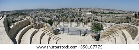 Landscape view of Jerusalem old city from Mount of Olives in Jerusalem, Israel. - stock photo
