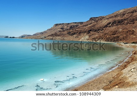 Landscape view of the Dead Sea coastline. Dead Sea, Israel. - stock photo