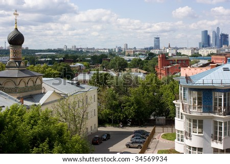 landscape view of the modern Moscow - stock photo